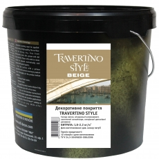 Travertino